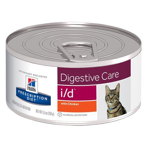 Alimento-humedo-para-gato-Hills-I-D-Chicken-Y-Vegetable-Stew