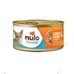 alimento-humedo-para-gato-nulo-grain-free-shredded-turkey-halibut