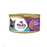alimento-humedo-para-gato-nulo-grain-free-minced-beeff-and-mackerel