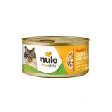 alimento-humedo-para-gato-nulo-grain-free-shredded-chicken-and-duck